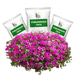 Профессиональные семена цветов (мелкая фасовка)