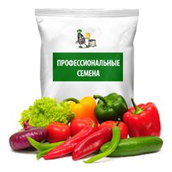 Профессиональные семена овощей (крупная фасовка)