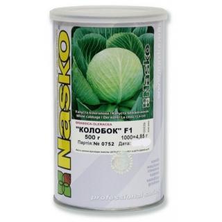 Капуста белокочанная Колобок F1 (0,5 кг) - Семена Тут