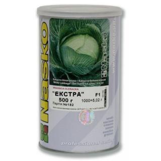 Капуста белокочанная Экстра F1(1уп-0,5кг) - Семена Тут