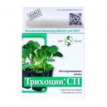 ТРИХОЦИН от комплекса грибных болезней 12гр/порошок - Семена Тут