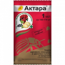 АКТАРА(концентрат суспензии) для борьбы с вредителями 1,0мл/ампула - Семена Тут
