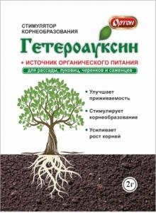 ГЕТЕРОАУКСИН +  2гр/пакет - Семена Тут