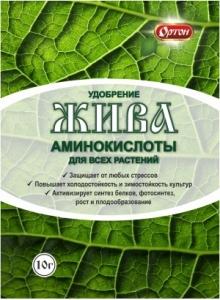ЖИВА АМИНОКИСЛОТЫ для всех растений 10гр/пакет - Семена Тут