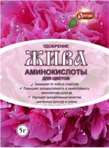 ЖИВА АМИНОКИСЛОТЫ для цветов 5гр/пакет - Семена Тут