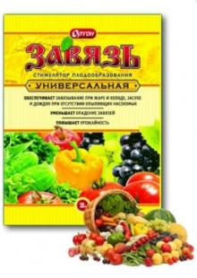 ЗАВЯЗЬ универсальная природный стимулятор плодообразования 2гр/пакет - Семена Тут