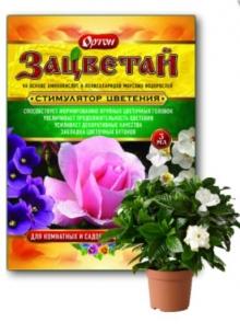 ЗАЦВЕТАЙ стимулятор цветения для комнатных и садовых культур 3,0мл/ампула - Семена Тут