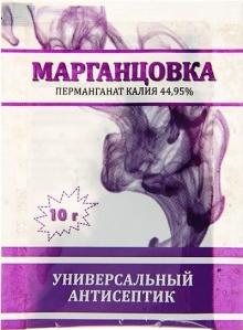 Марганцовка (калия перманганат) 44,9% (10 гр) - Семена Тут