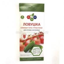 Ловушка клеевая для теплиц от вред.насек.(уп.5шт.) (0,25х0,1м) - Семена Тут
