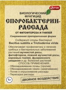 СПОРОБАКТЕРИН Рассада от болезней рассады 5гр/пакет - Семена Тут