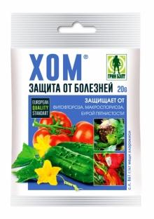 ХОМ от болезней растений 40гр /пакет - Семена Тут
