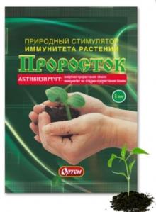 ПРОРОСТОК природный стимулятор иммунитета растений 1,0мл/ампула - Семена Тут