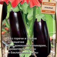 Баклажан Десерт Голиафа - Семена Тут
