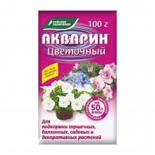 Акварин Цветочный (N-P-K=13-5-25-2+ микроэлементы) 100г - Семена Тут