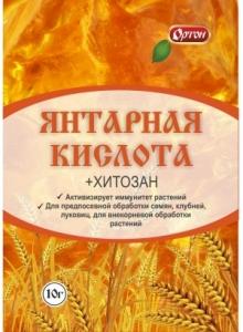 ЯНТАРНАЯ КИСЛОТА природный стимулятор роста растений 10гр/пакет - Семена Тут