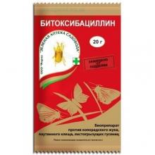Битоксибациллин инсектицид (20гр) - Семена Тут