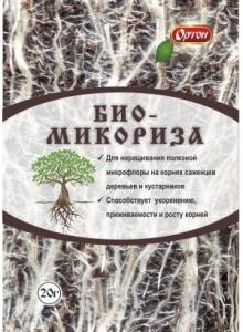 БИОМИКОРИЗА  20г/пакет - Семена Тут