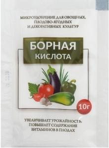 Борная кислота (10 гр) - Семена Тут