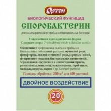 СПОРОБАКТЕРИН  20гр/пакет - Семена Тут