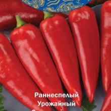 Перец Мечевидный - Семена Тут