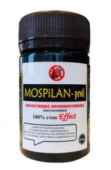 Моспилан-профи [2,5 гр] - Семена Тут