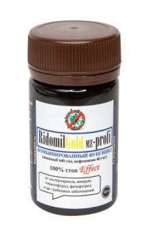 Ридомил Голд [12,5 гр] - Семена Тут