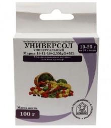 Универсол Универсальный (18-11-18+микроэлементы) 100 гр - Семена Тут
