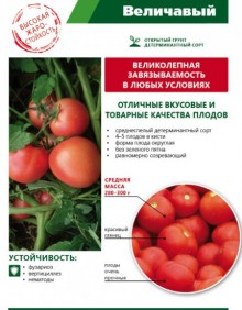 Томат Величавый - Семена Тут